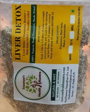 Liver Detox Triaanyas health Mantra, Purnima bahuguna, Top Organic product company in India